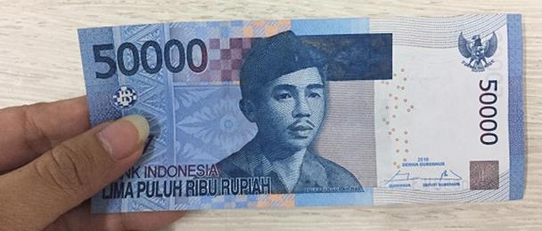 modal 50 ribu